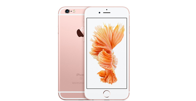 iphone 6s gold img1