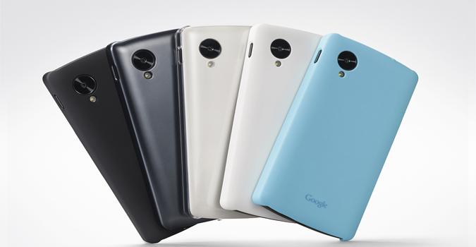 nexus5 smartphone