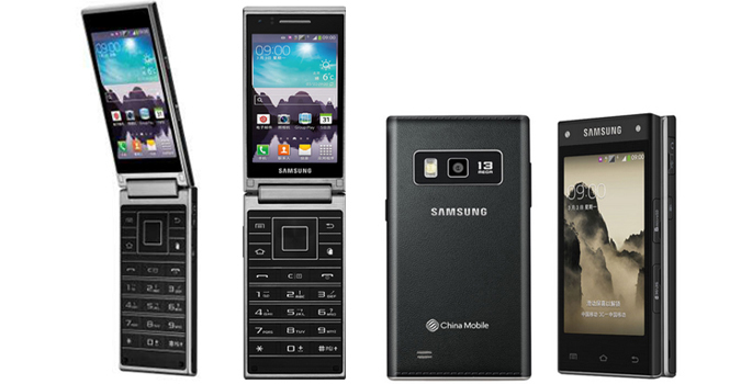 telefon cu clapeta samsung G9198