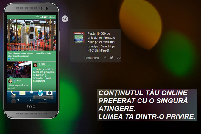 Blink feed htc