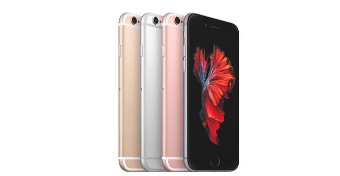 iphone 7 imag002